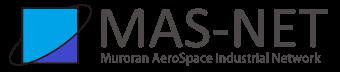 MASNET 室蘭航空宇宙産業ネットワーク