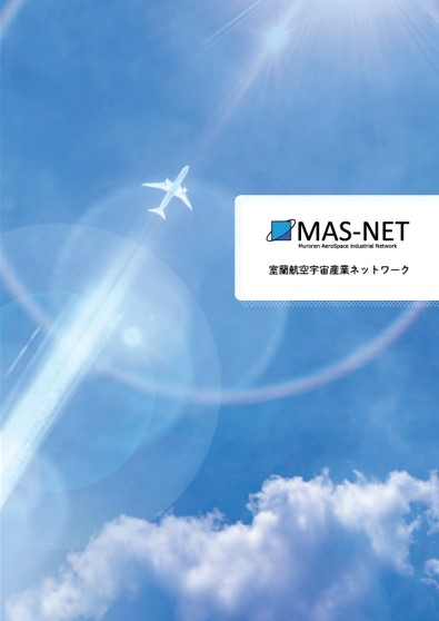 MAS-NETPF